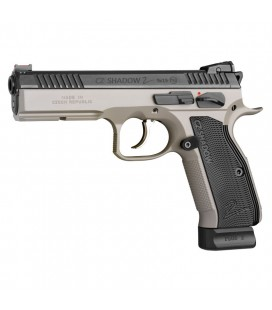 Pistolet CZ 75 shadow 2 URBAN GREY kal 9x19